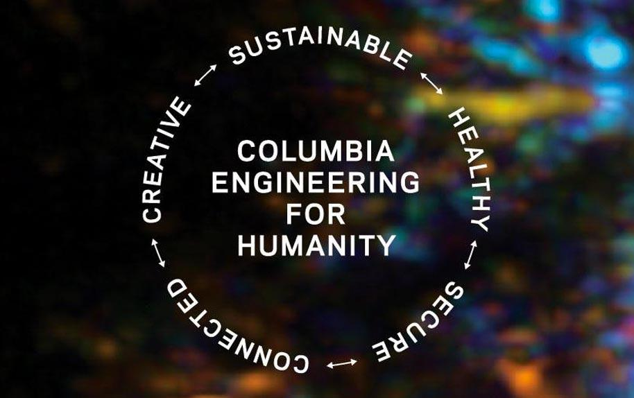 Columbia Engineering for Humanity