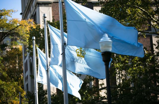 Columbia College Flags