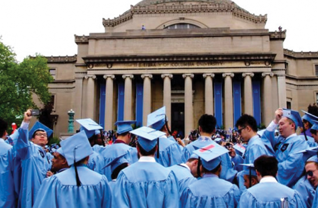 Columbia Student Scholarships